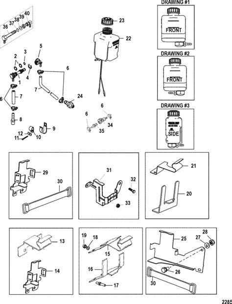 mercruiser alpha  gen ii   oil reservoir components parts