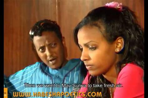 film eritrean drama eritrean drama movie reception part 3 eritrea chat com