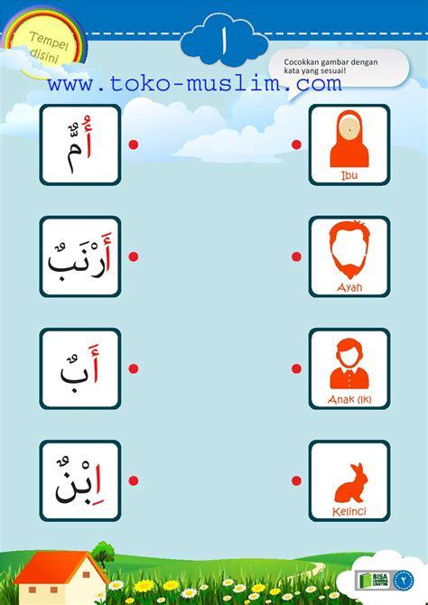 Buku Anak buku anak belajar menulis huruf hijaiyah