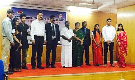 Mba Scholarships In Tamilnadu by Fee Structure Of Tamil Nadu Dr Ambedkar