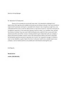 General Interest Cover Letter by General Coverletter August2015 Edit