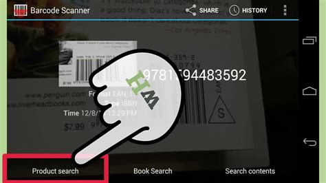 tutorial android barcode scanner how to scan barcodes with an android phone using barcode