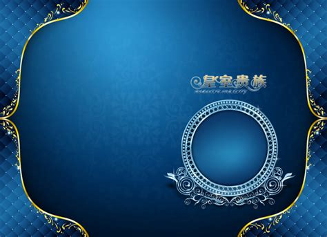royal templates for ppt 14 royal blue and silver background psd images royal