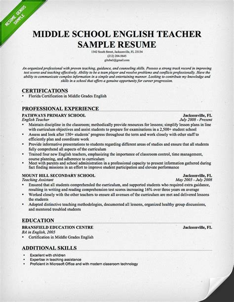 Resume Help Guide Resume Help Objective
