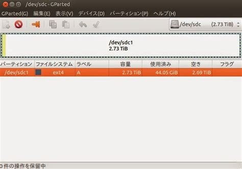 format gpt with gparted ubuntu ディスク その22 3tbのhddを利用する際の注意事項 advanced format 512e