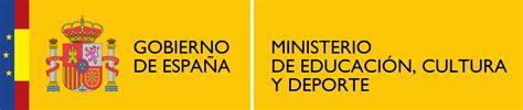 Ministerio De Educacin Cultura Y Deporte Portal Del Icaa | file logotipo del ministerio de educaci 243 n cultura y