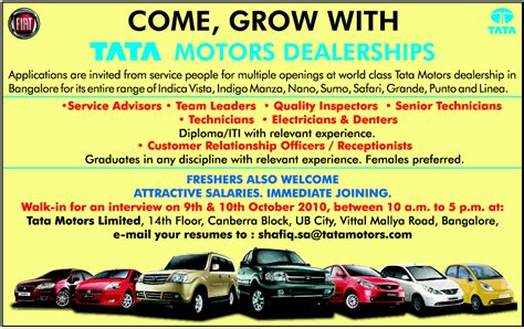 In Tata Motors For Mba Freshers by Team Leaders Bengaluru Office Administration