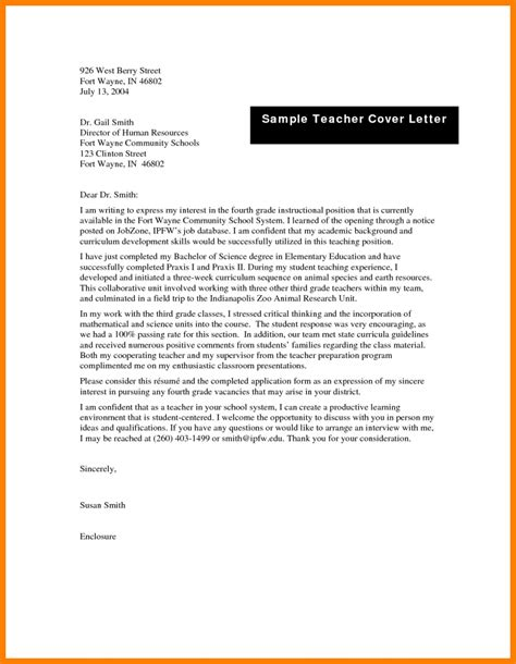 covering letter format for teaching application 8 teachers application letter sle g unitrecors