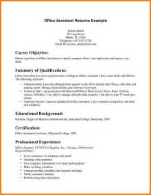 assistant resume with no experience berathen