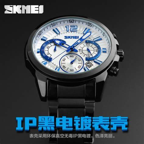 Jam Tangan Naviforce 9108 skmei jam tangan analog pria 9108cs silver black jakartanotebook