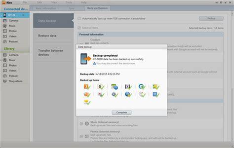 reset samsung kies backup restore samsung data with samsung kies
