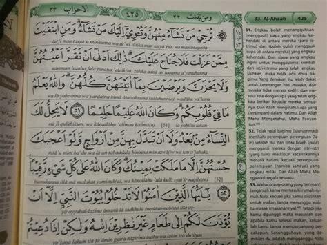 Kedahsyatan Fadhilah Al Quran al quran fadhilah jual quran murah