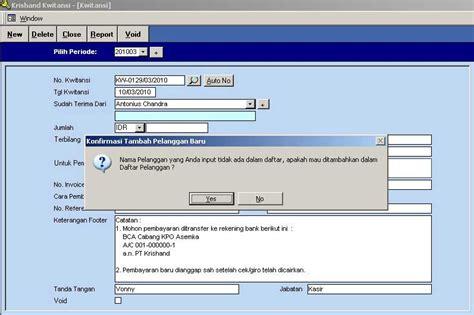 format buku digital serta alat bacanya contoh tanda terima atau kwitansi