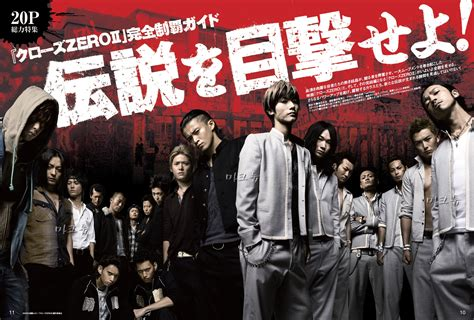 Crows Zero Wallpaper   WallpaperSafari