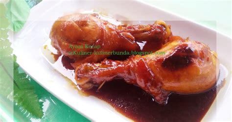 Harga Bahan Masakan by Resep Masakan Ayam Kecap