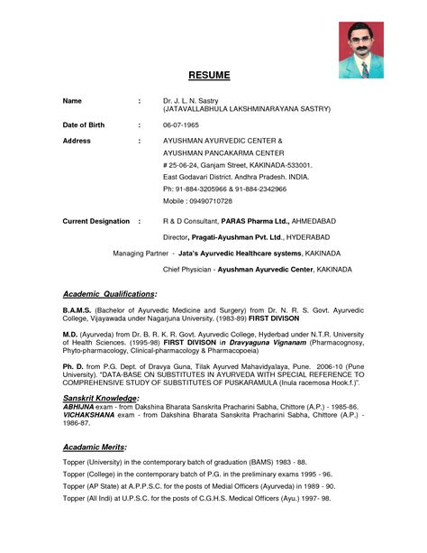 resume format for doctor doctor resume doctors resume sles elioleracom beautiful doctors resume free basic blank