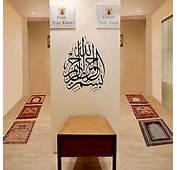 La Ilaha IllAllah In Crescent Shape Wall Sticker Http