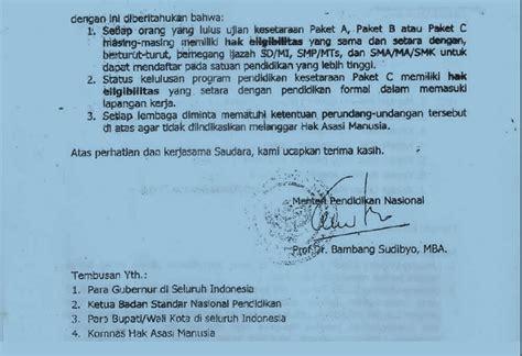 surat edaran mendiknas tentang status hukum ijazah paket