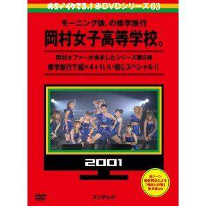 My Date With A Vire 3 6 Dvd dvdの案内 top 2014年01月