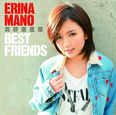 Erina Top Bd T1310 3 cdjapan best friends w dvd limited edition erina mano cd album