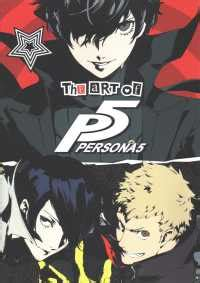 the art of persona 0744017319 the art of persona 5 dk prima games cor 紀伊國屋書店ウェブストア