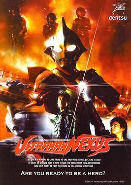 ultraman film wikipedia ultra n project
