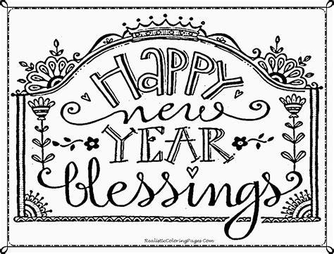 Happy New Year 2014 Coloring Pages Realistic Coloring Pages New Years Colouring Pages