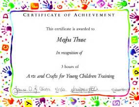 free printable certificate templates free printable certificate certificate234