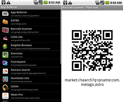 scanner app what business card just scan my qr code fast company