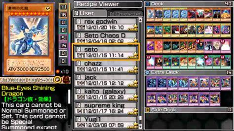 yugioh tag team decks yugioh 5ds tag 6 renvenge duel kaiba battle city vs