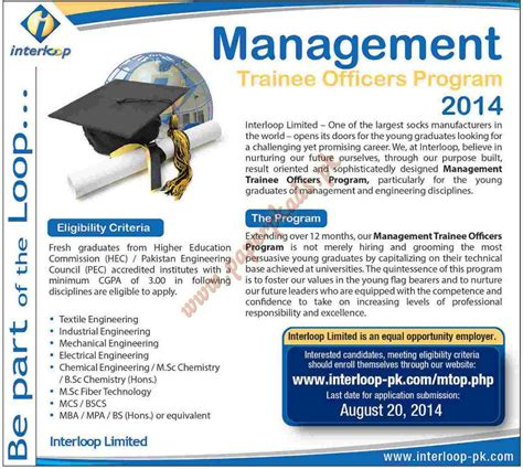 Mba Management Trainee Programs by Management Trainee Officers Paperpk