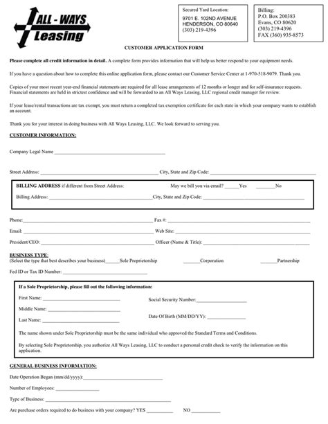 doc 12751650 doc10241325 product rental agreement