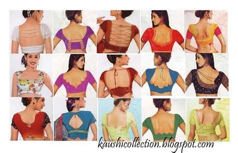 saree blouse pattern making pdf sparkling fashion blouse neck designs