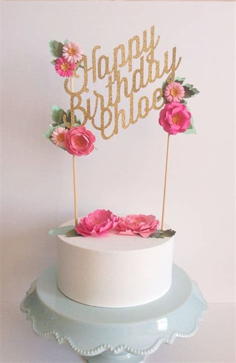 Birthday Cake Toppers by Flower Gifting Talk About Flowers