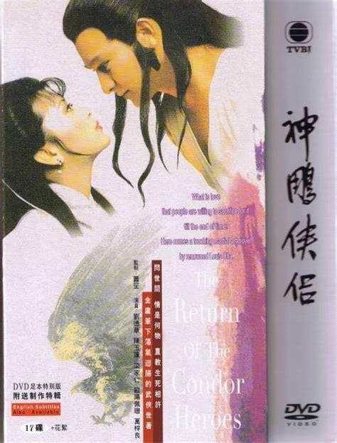 Buku Silat Koo Ping Hoo Kisah Si Pedang Kilat silat kho ping hoo komik silat kho ping hoo bu