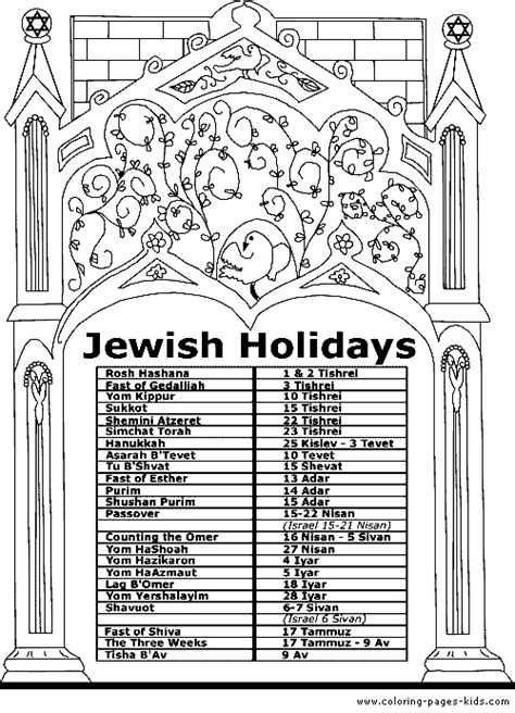 jewish coloring pages printable jewish holidays printable calendar template 2016