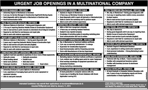 spare parts supervision job  multinational company service manager field technician field