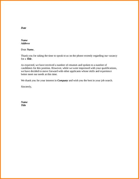 rejection letter after 5 rejection letters invoice exle 1564