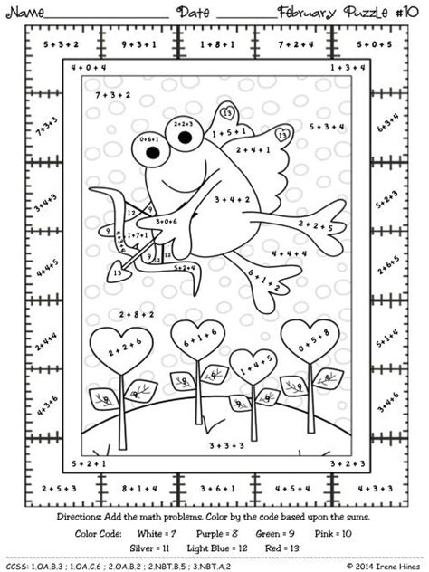pages for second graders free coloring pages of math for second grade
