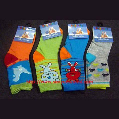 Kaos Kaki Sock Import Harga Grosir 1 daftar harga kaos kaki bagian 2 senyumummi senyumummi