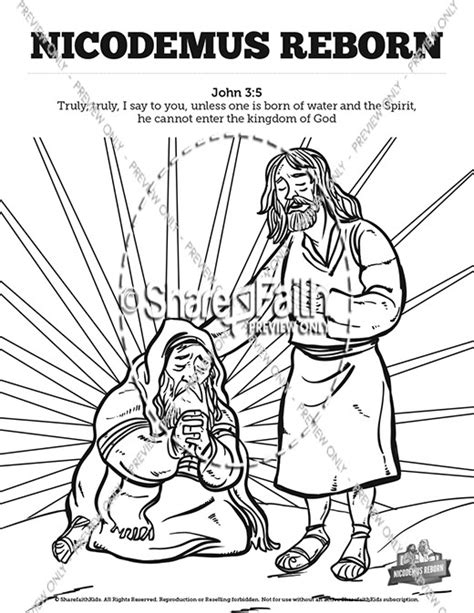free bible coloring pages nicodemus 3 nicodemus bible spot the difference