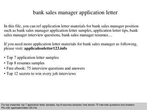 application letter for bank sle bank sales manager application letter