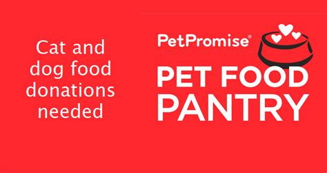 Food Pantry For Dogs by Petpromise