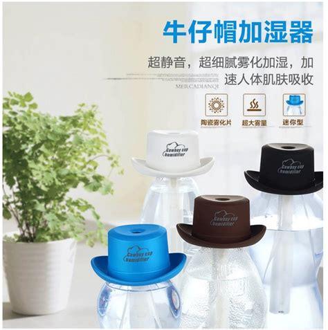 Cowboy Cap Usb Aromatherapy Humidifier Blue portable usb cowboy cap humidifier a end 1 2 2018 10 30 pm