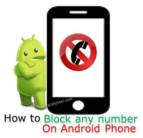 how to block a phone number on android how to block a phone number android 28 images how to block phone numbers on android 5