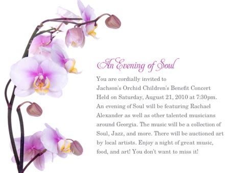 you are cordially invited sample google search invitations