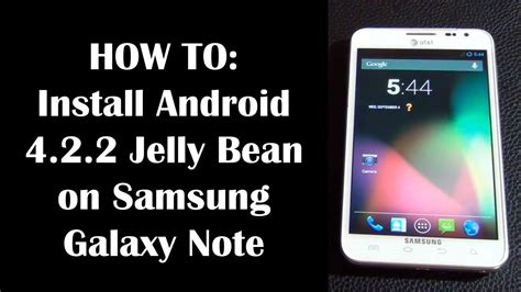 android 4 2 2 jelly bean android jelly bean 4 2 2 stock firmware for cmx android jelly bean 4