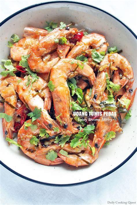 Udang Big Prawn udang tumis pedas spicy shrimp stirfry recipe shorts