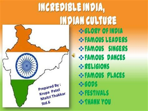 Incredible India Indian Culture Authorstream Ppt On Indian Culture