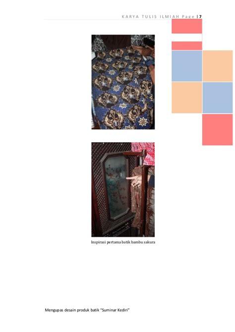 desain kemasan produk batik karya tulis ilmiah desain kemasan produk batik quot suminar quot